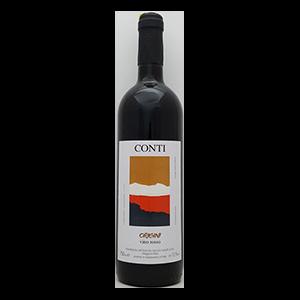2014 Origini Vino Rosso